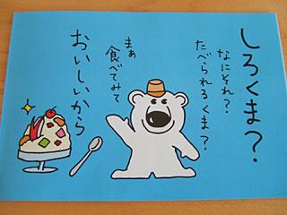 20080819_01