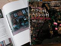 041014_book