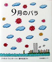 050901_book1