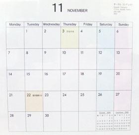 051110_november
