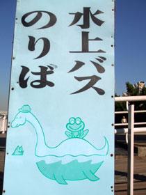 051124_odaiba_02