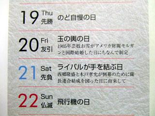 051214_photo