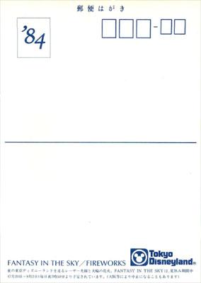 160202_04