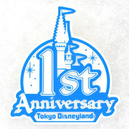 tdl_badge_01